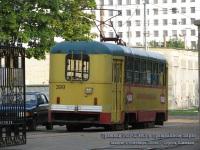 Минск. РВЗ-ДЭМЗ №399