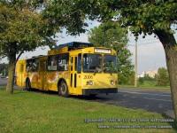 Минск. АКСМ-101 №2006