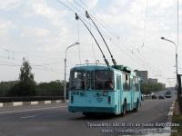 Минск. АКСМ-101 №2008