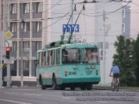 Минск. АКСМ-101М №2046