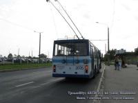 Минск. АКСМ-201 №2076