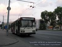 Минск. АКСМ-201 №2085