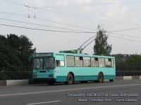 Минск. АКСМ-201 №2092