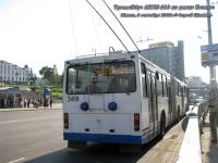 Минск. АКСМ-213 №3419