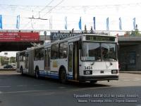 Минск. АКСМ-213 №3424