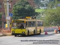 АКСМ-213 №3429