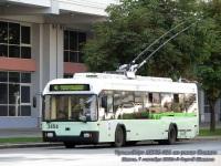 Минск. АКСМ-321 №3454