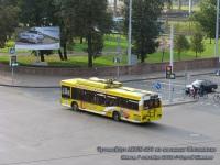 Минск. АКСМ-221 №4490
