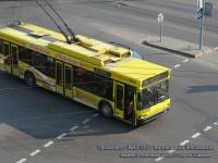 Минск. МАЗ-103Т №4508