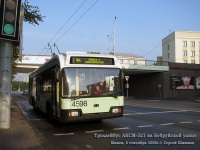 АКСМ-321 №4598