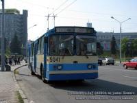 Минск. ЗиУ-682В-012 (ЗиУ-682В0А) №5041