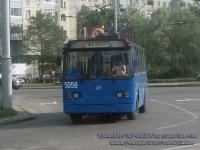 Минск. ЗиУ-682В00 №5058