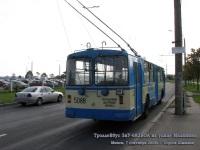 Минск. ЗиУ-682В-012 (ЗиУ-682В0А) №5088