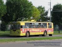 Минск. ЗиУ-682ВОА №5122