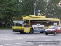 Минск. АКСМ-221 №5155