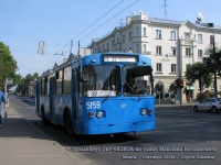 Минск. ЗиУ-682В-012 (ЗиУ-682В0А) №5159