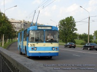 Минск. ЗиУ-682Г00 №5170
