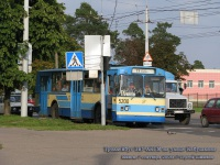 Минск. ЗиУ-АКСМ №5200