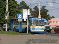 Минск. ЗиУ-АКСМ (АКСМ-100) №5200