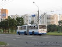 АКСМ-213 №5239