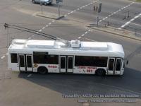 Минск. АКСМ-32102 №5245