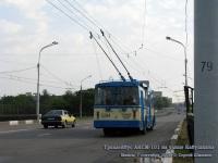 Минск. АКСМ-101 №5264