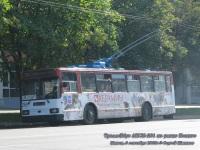 Минск. АКСМ-201 №5269