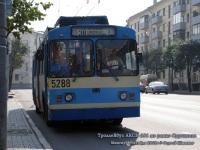 Минск. АКСМ-101 №5288