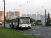 Минск. АКСМ-213 №5333