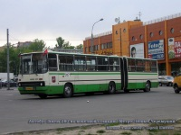 Москва. Ikarus 280.33M ан718