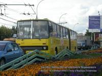 Москва. Ikarus 280.33M н254ма