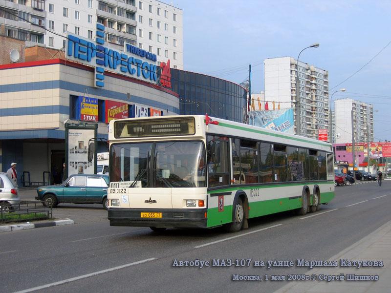 Москва. МАЗ-107 во055