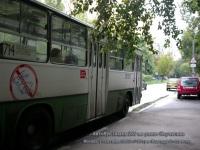 Москва. Ikarus 280.33 ао734