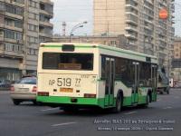 Москва. МАЗ-103 ар519