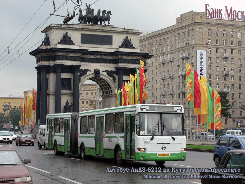 Москва. ЛиАЗ-6212 ао316