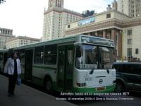 Москва. ЛиАЗ-6212.00 ае685