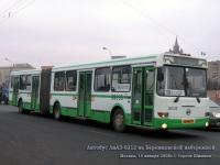 Москва. ЛиАЗ-6212 ае680