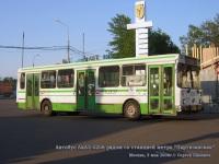 Москва. ЛиАЗ-5256 ав803