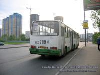 Москва. Ikarus 280.33M вх209