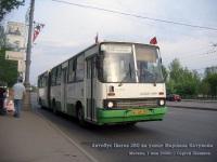 Москва. Ikarus 280 вх209