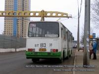 Москва. Ikarus 280 вт183