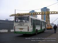 Москва. ЛиАЗ-5256 ае652