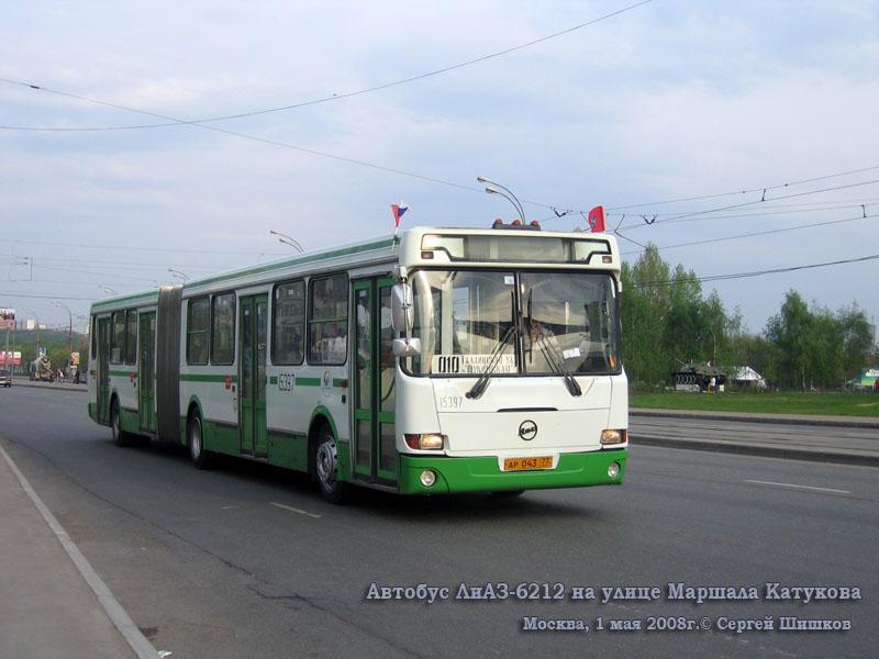 Москва. ЛиАЗ-6212 ар043
