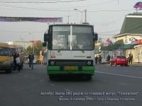 Москва. Ikarus 280.33 ар146