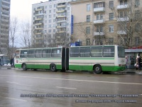 Москва. Ikarus 280.33M ар254