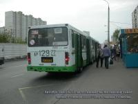 Москва. ЛиАЗ-6212.00 ар129