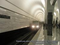 Первый день работы новой станции метро Волоколамская