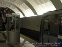 Первый день работы новой станции метро Митино