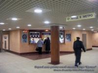 Москва. Первый день работы новой станции метро Митино