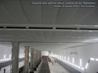 Первый день работы новой станции метро Мякинино